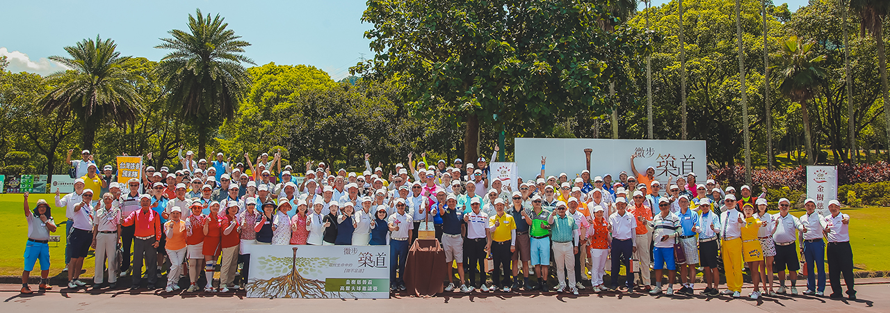 Golden Tree Charity Foundation 2021 Golf Tournament